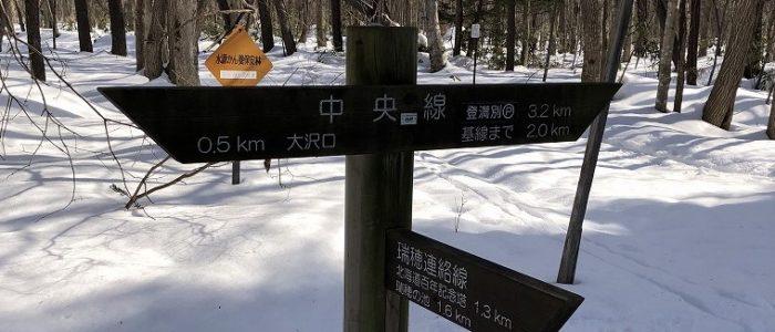 中央線 大沢口→0.5km 瑞穂連絡線 ー 北海道百年記念塔1.3km へ