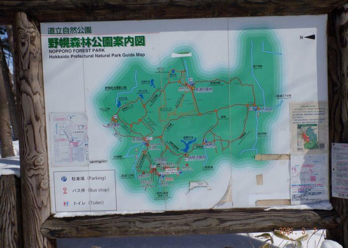 記念塔前 野幌森林公園案内図
